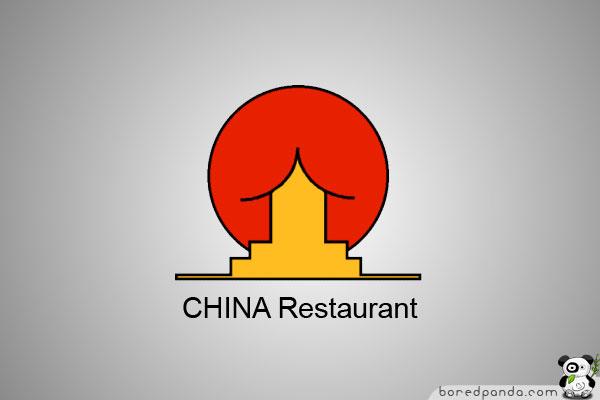 logo-fail-china-restaurant