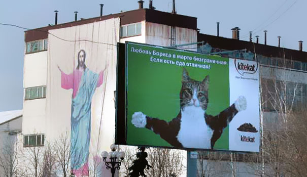 worst-ad-placement-fails-3