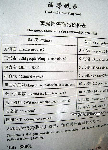 chinese-to-english-13
