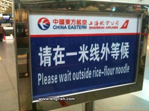 chinese-to-english-16