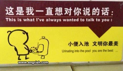 chinese-to-english-17