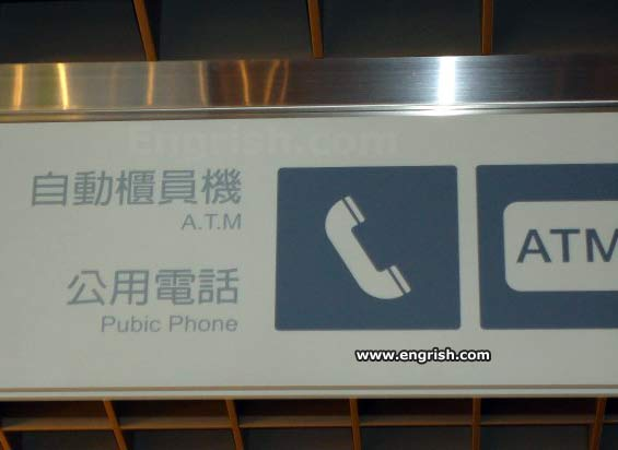 The Most Hilarious Translation Fails Ever Im Still Laughing - 32 hilarious chinese imitations of everyday things