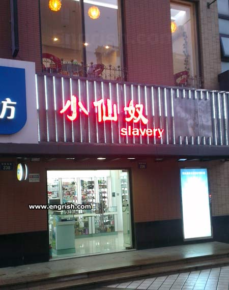 chinese-to-english-7
