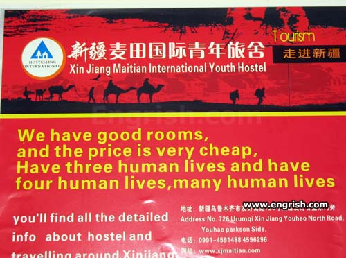 Xin Jiang Maitian International Youth Hostel via justsomething.co