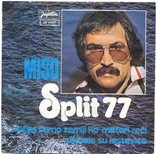 splitt-77
