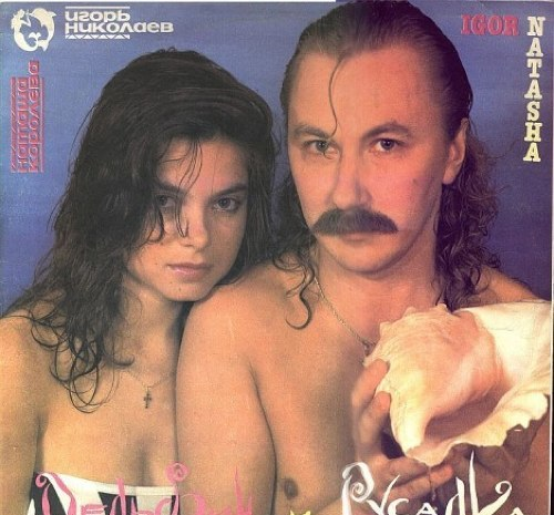 awkward-album-covers-15
