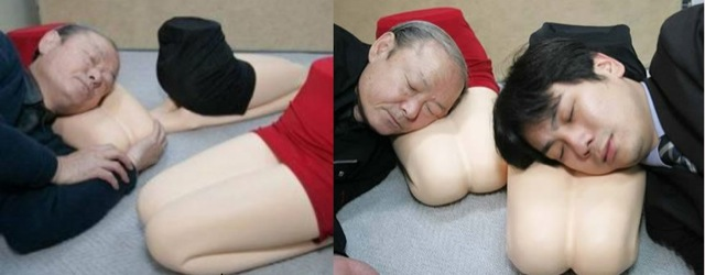 crazy-japanese-inventions-10