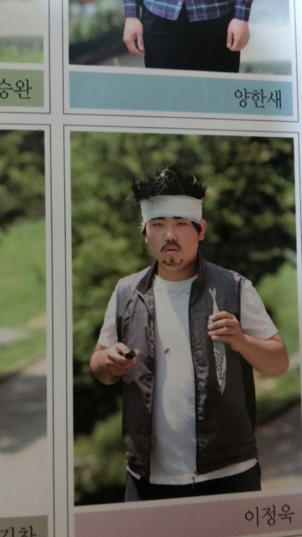 ridiculous-yearbook-photos-13