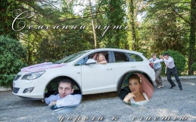 25-russian-weddings-photos-24