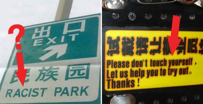 translation-fails