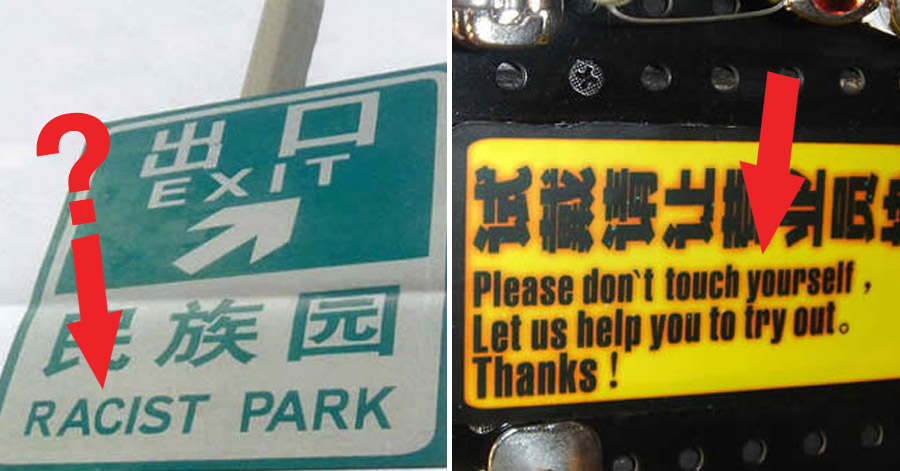 The Most Hilarious Translation Fails Ever Im Still Laughing - The 34 most hilarious pinterest fails ever