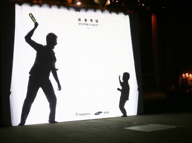 anti-child-abuse-ad-1