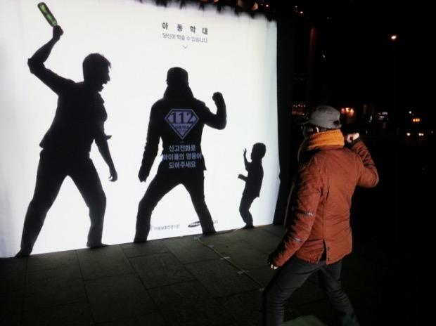 anti-child-abuse-ad-2