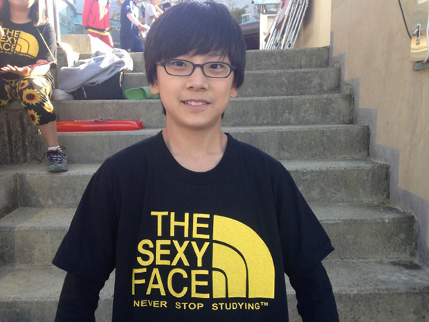 bad-asian-translations-on-shirts-11
