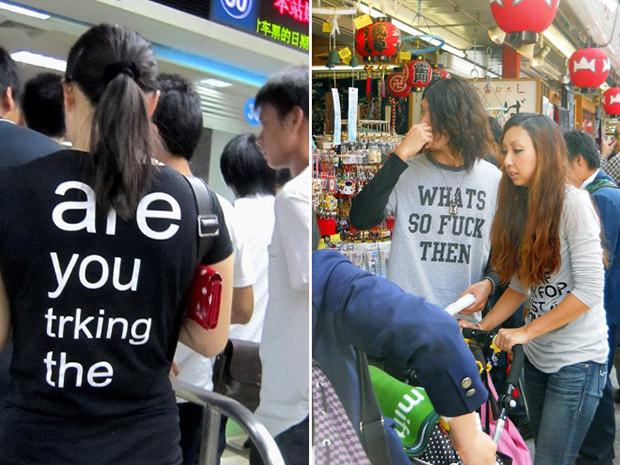 bad-asian-translations-on-shirts-12