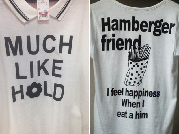 bad-asian-translations-on-shirts-14
