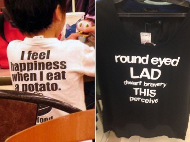 bad-asian-translations-on-shirts-18