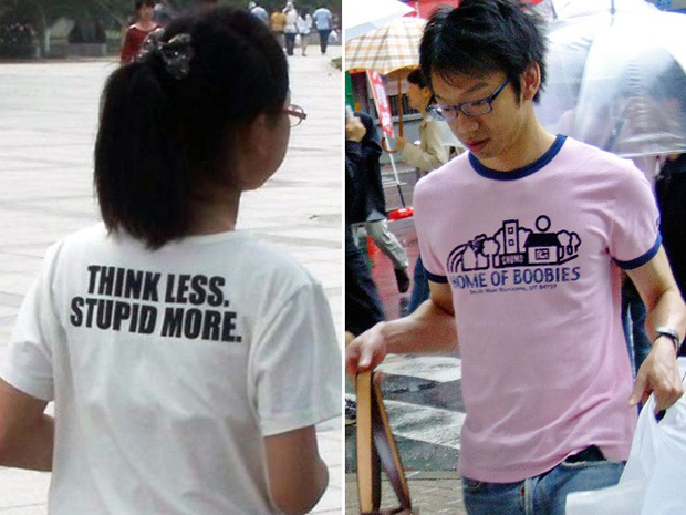 bad-asian-translations-on-shirts-2