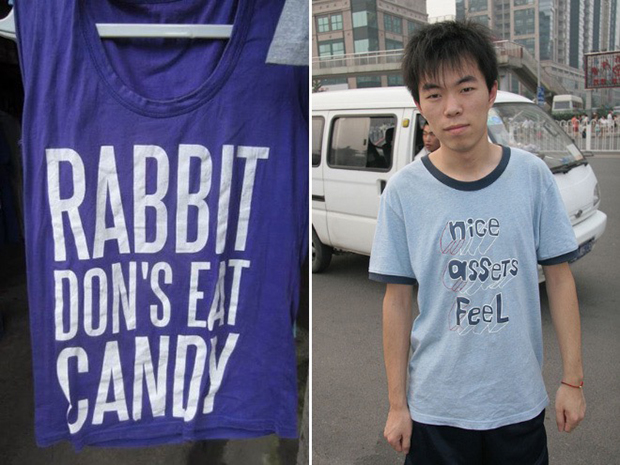 bad-asian-translations-on-shirts-5