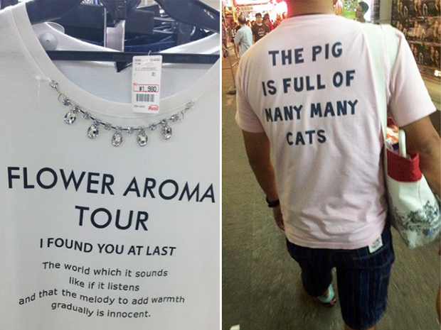 bad-asian-translations-on-shirts-8