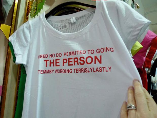 bad-asian-translations-on-shirts-9