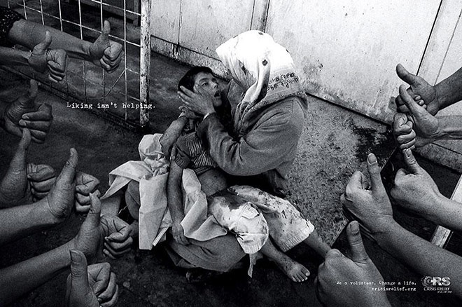 social-issue-ads-1