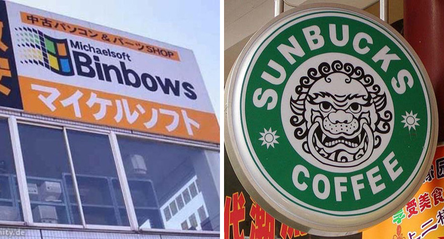 Hilariously Cheap Chinese Imitations That Will Make You Cringe - 32 hilarious chinese imitations of everyday things
