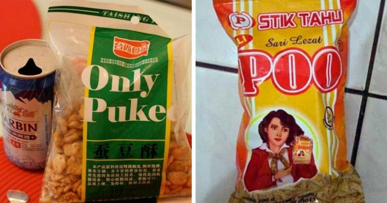 Funny Name Fails: 36 Of The Most Hilarious Product Name Fails That Ever Happened